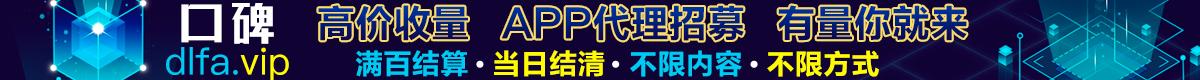 小俊工作室hfcpdr.8ras.com模板下载