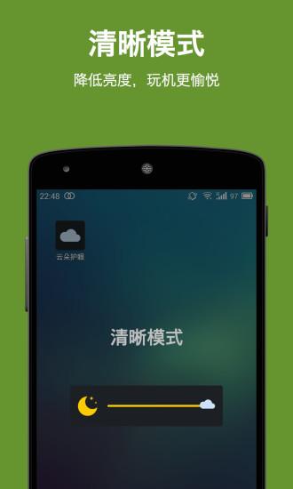 【合集】值得你们手机安装的良心软件