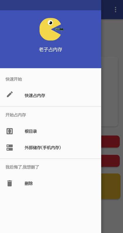 「资源分享」老子占内存(内存太多?便捷的软件解决你的烦恼!)
