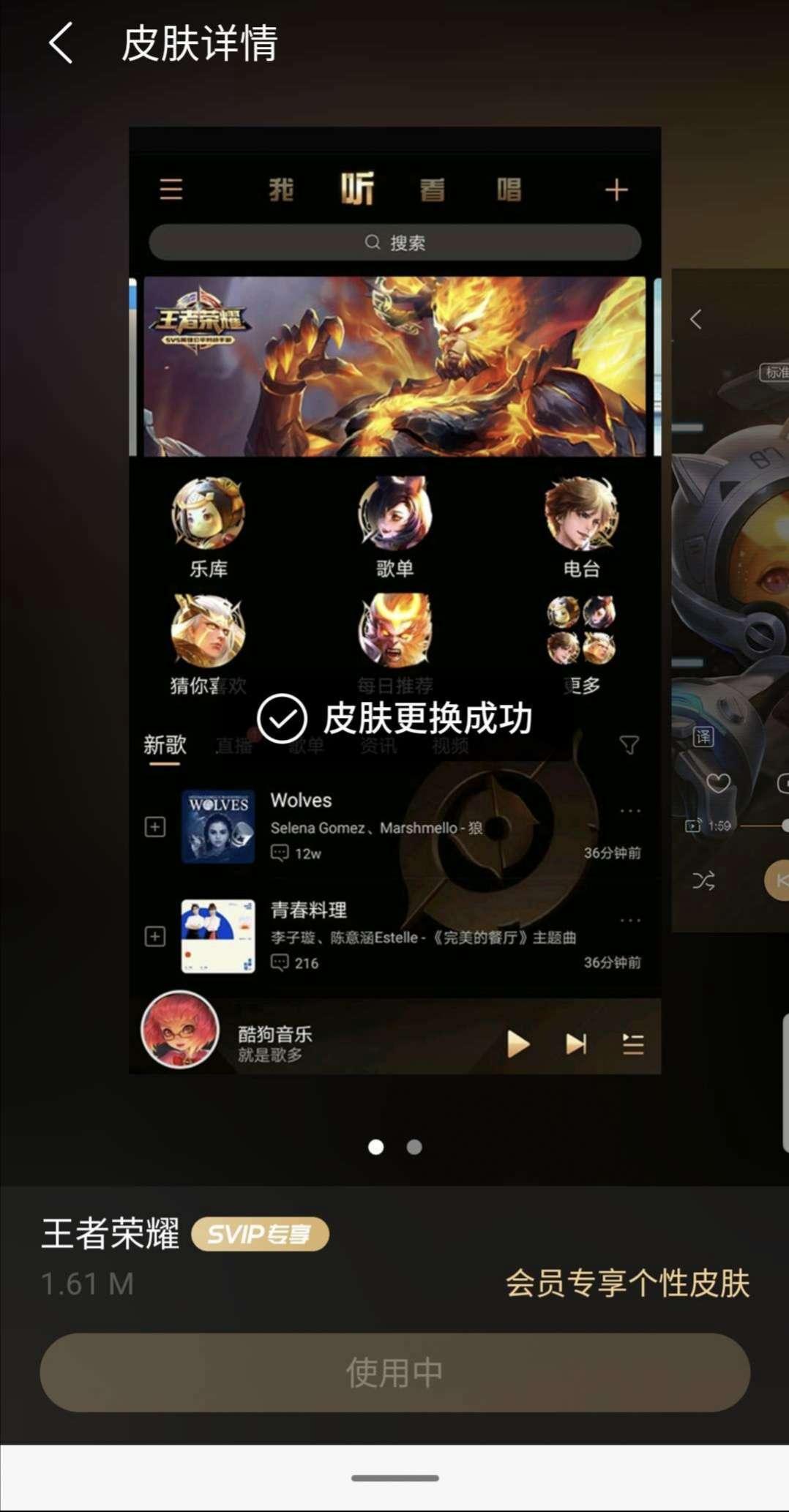 【资源分享】酷狗音乐魔改版 -9.2.0破解VIP/下载付费音-爱小助