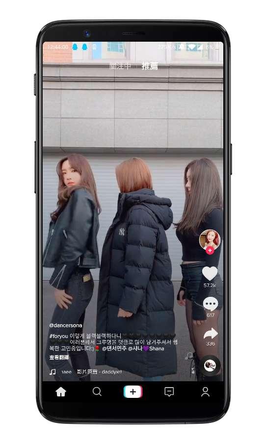 【最新】Tik Tok抖音国际版v10.1.5破解地区限制-爱小助
