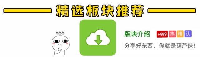 【分享】Tree 软件好用又方便 1.0