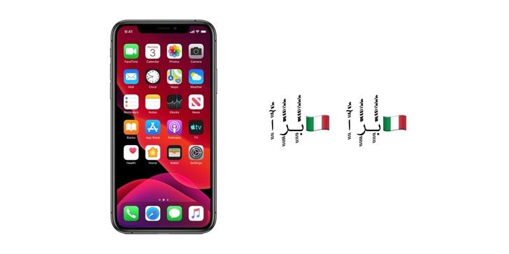 【教程】苹果最新强制重启手机bug代码