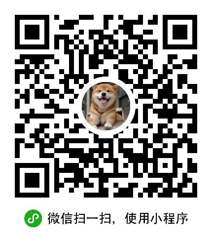 【微信小程序】软件:森de舔狗日记(全新版本来袭)
