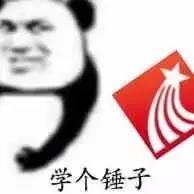 凛冬教你win10怎么优化流畅不卡顿