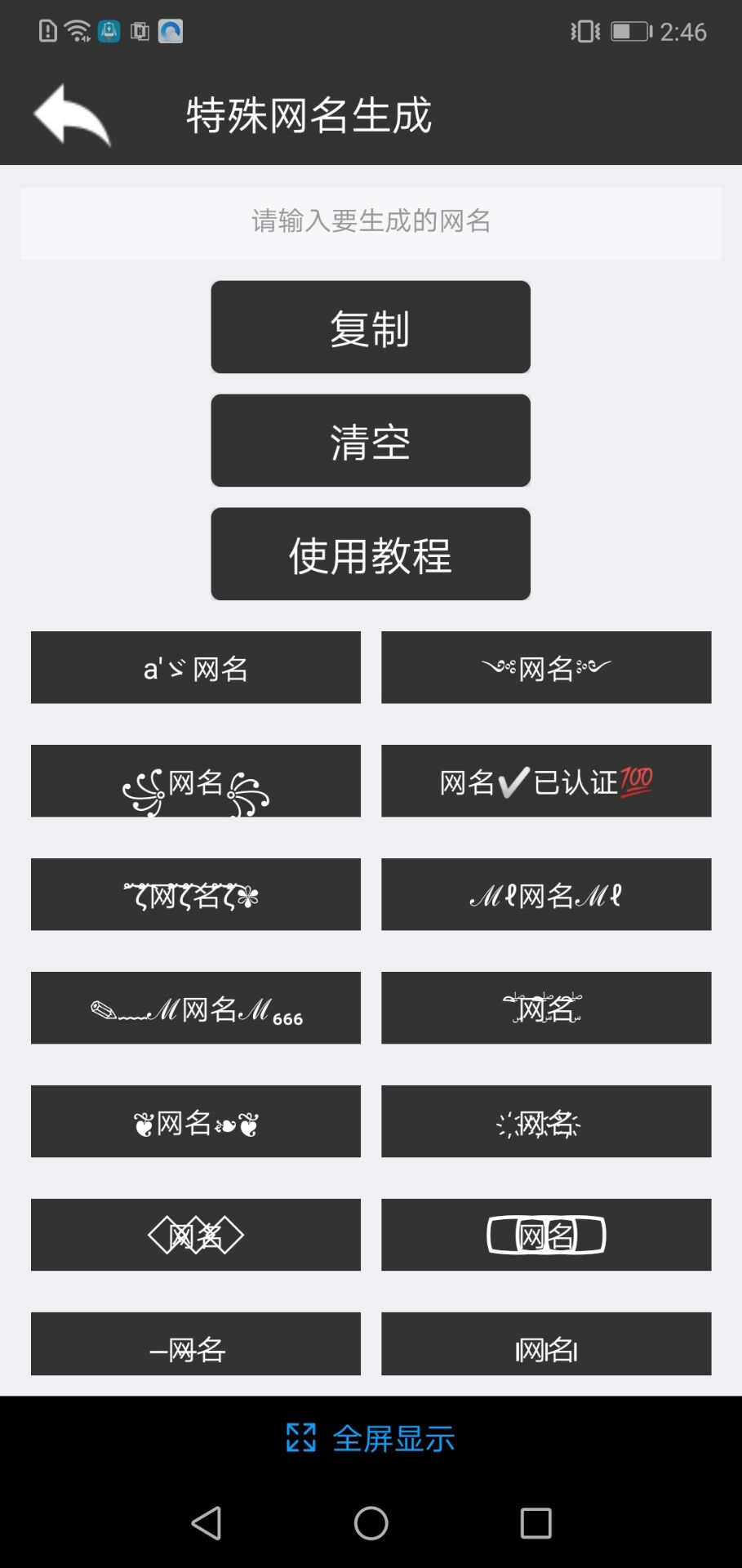 【资源分享】安卓工具箱(汇聚各种功能)