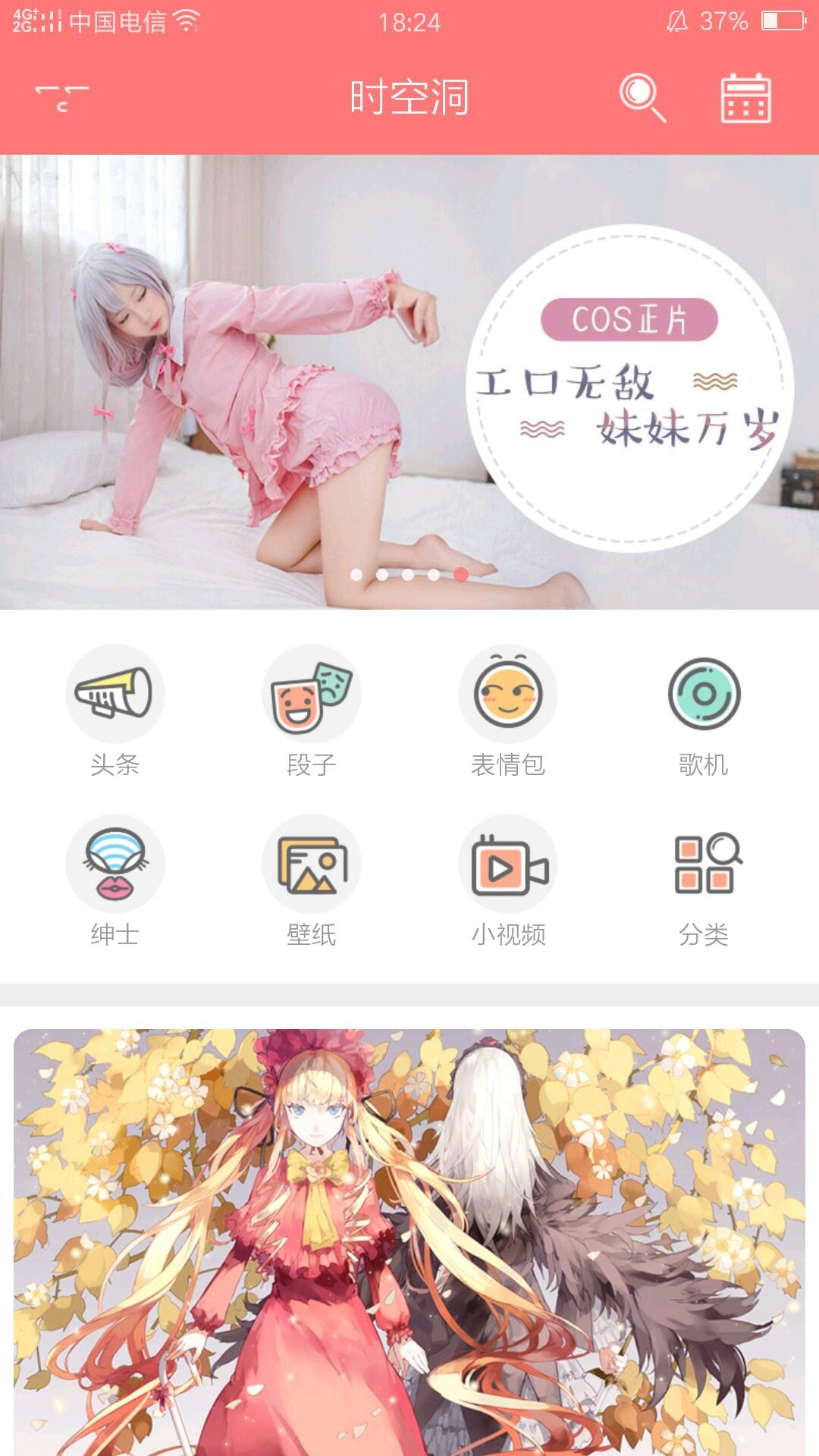 【分享】呆呆酱v2.4.5 二次元恋爱聊天机器人-爱小助