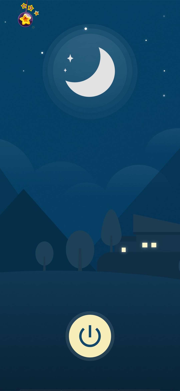 【汉化】蓝光过滤器