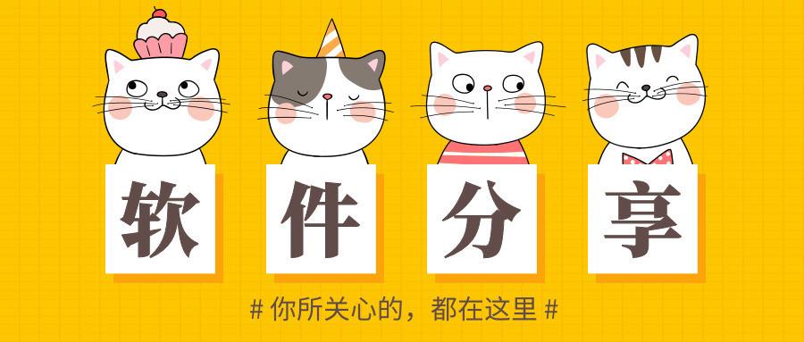 【分享】录屏精灵/精简快捷