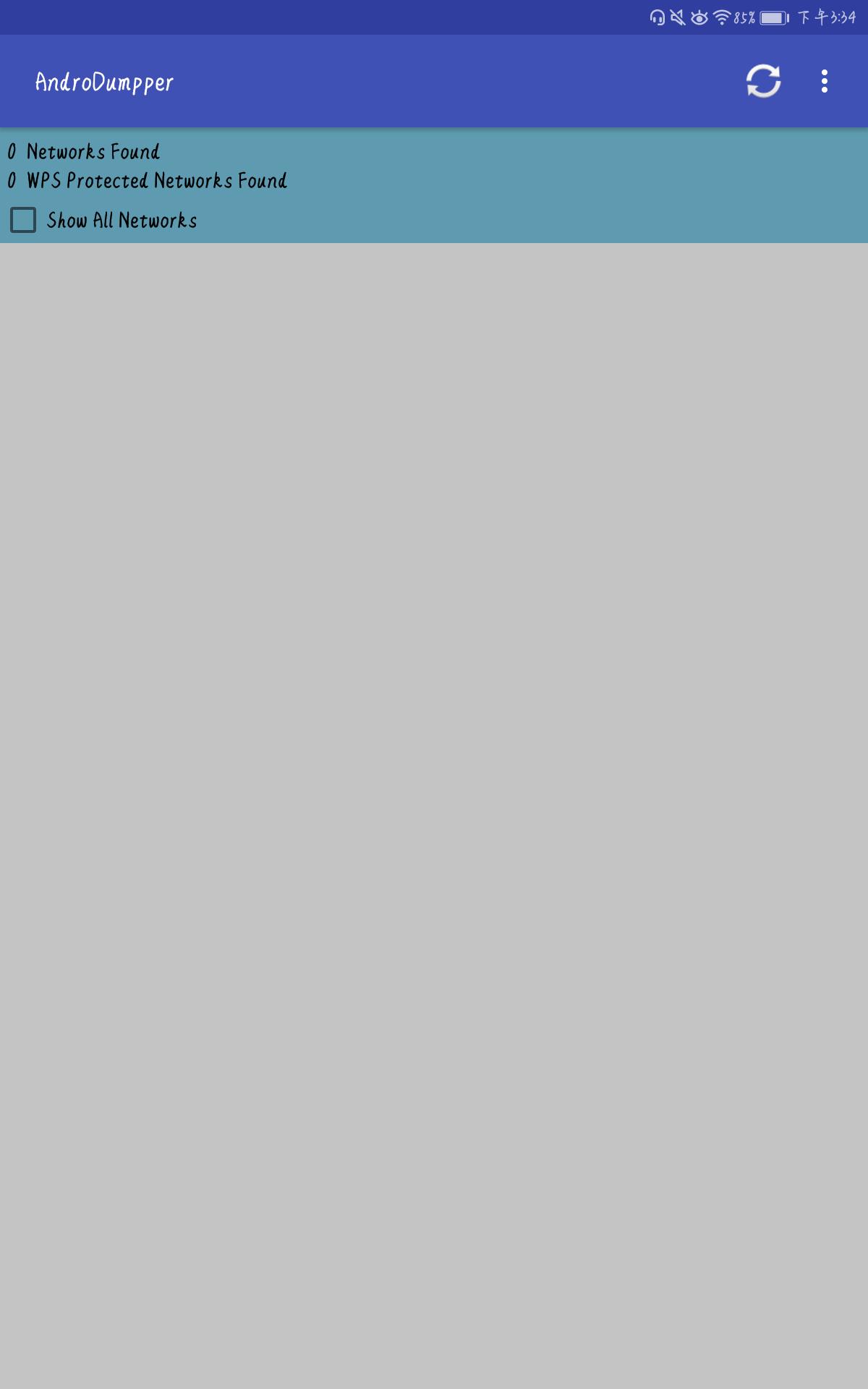 【考核】Andro Dumpper WiFi密码破解器v2.44