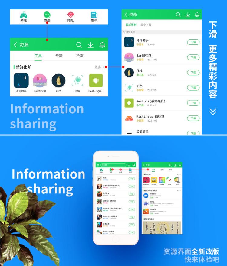 【资源分享】局域网精灵专业版手机和电脑连在同一个WiFi互传-爱小助