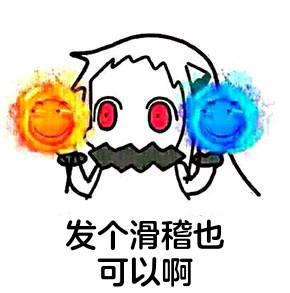 【手绘】实习,妖神记漫画免费阅读-柚妹网