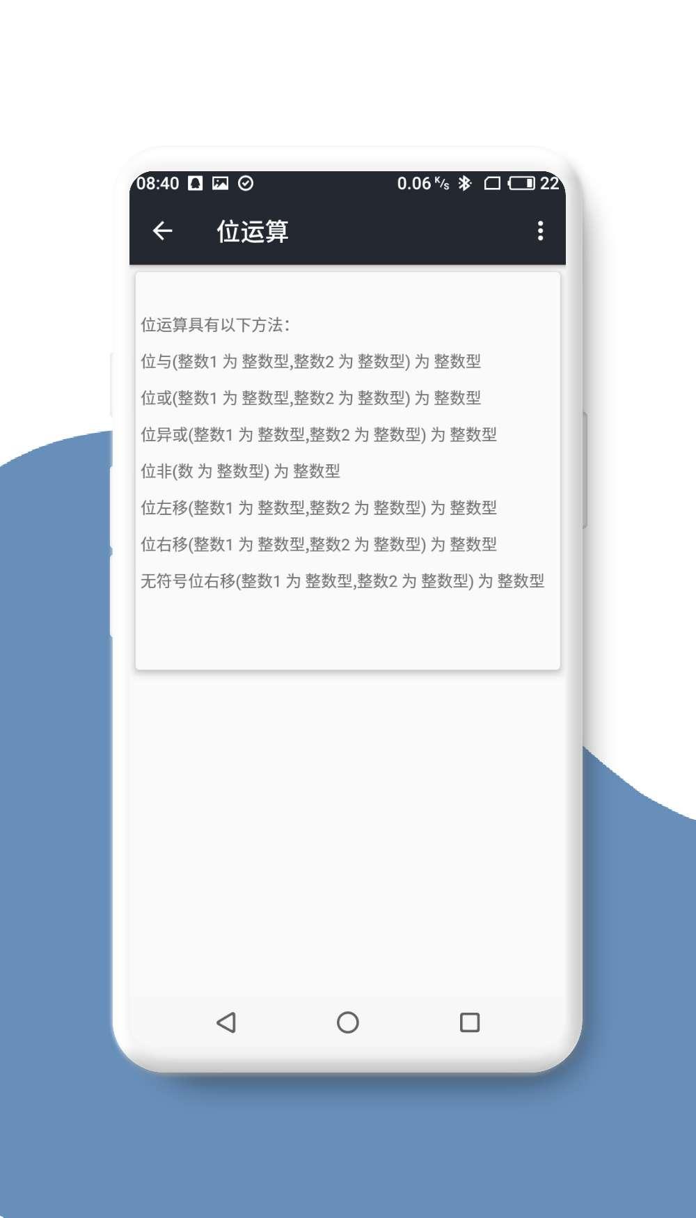 线报-「资源分享」结绳手册