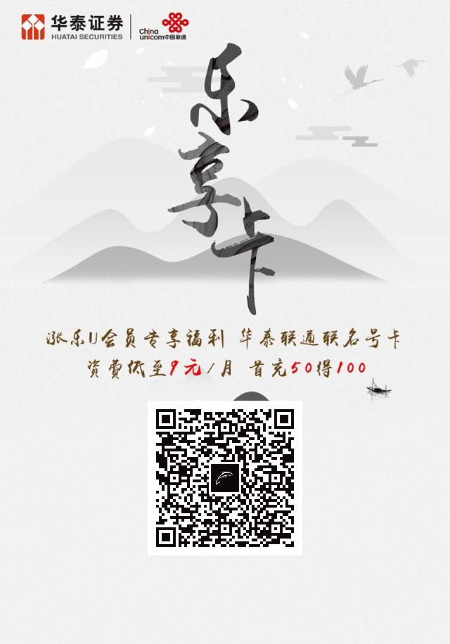 免费上车刘邦卡-www.im86.com