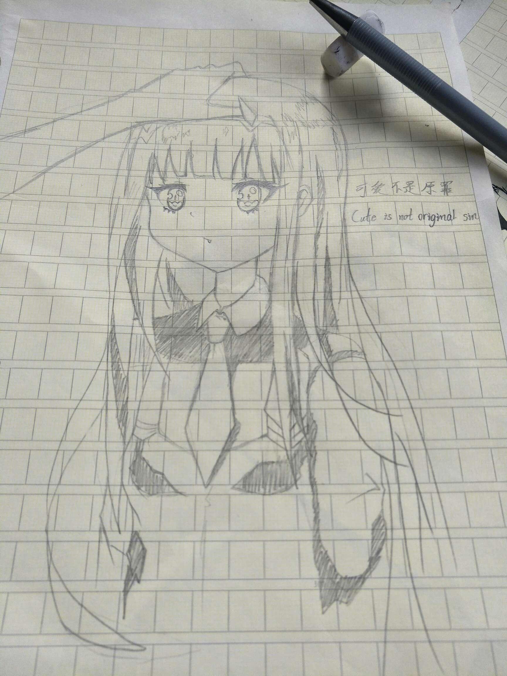 【绘画】新手画  萌萌的02