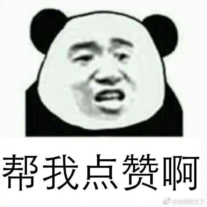 【漫画】韩漫 梨泰院