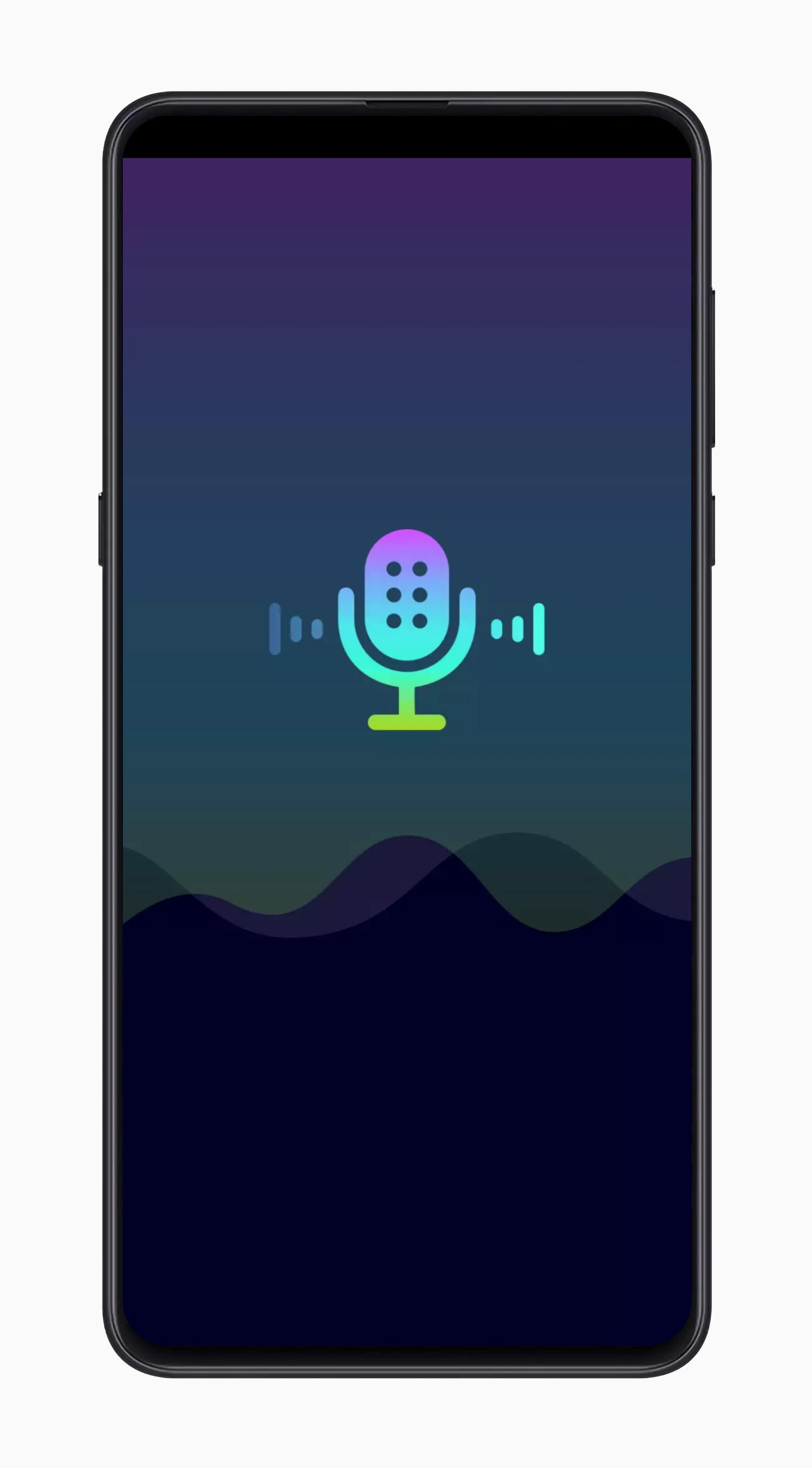 【破解软件】全能变声器|v9.2.0|破解会员 免登录