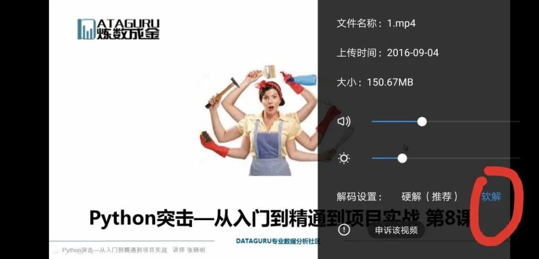线报-「精品分享」百度网盘_破解版