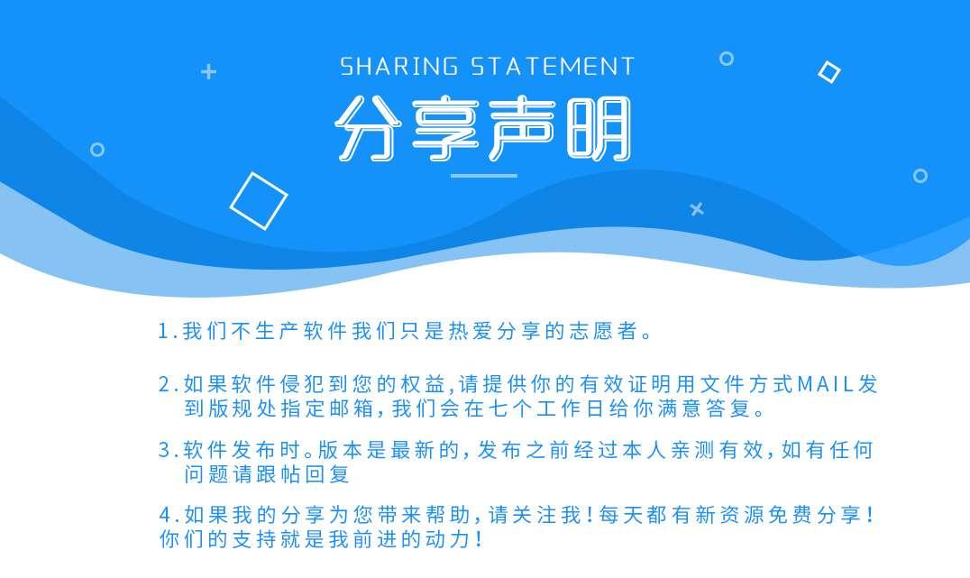「资源分享」视频剪辑器/手机视频剪辑软件 - 支持视频裁剪分割