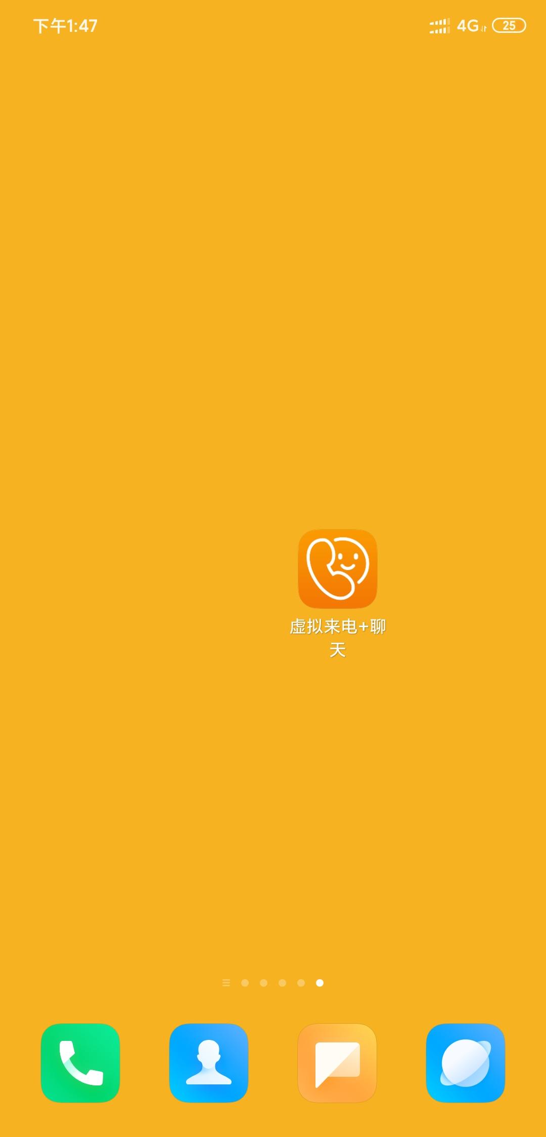 【分享】考核*模拟来电+聊天*vip破解版