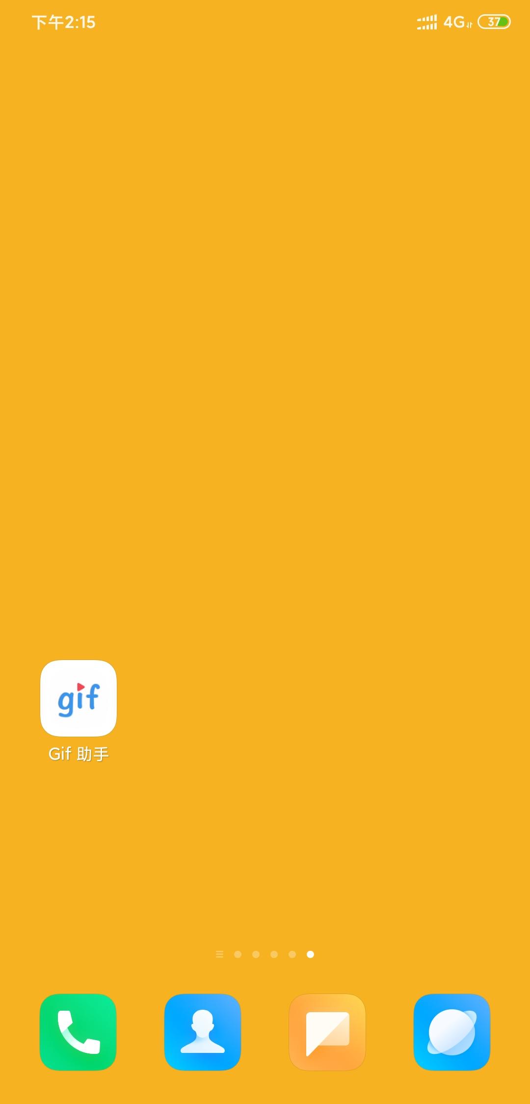 【GIF助手】考核*
