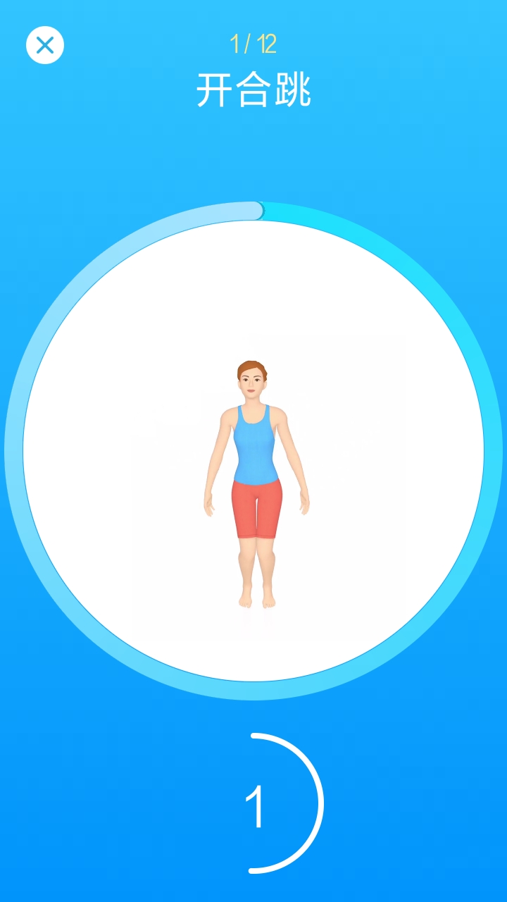 【考核】7分钟锻炼sevenv8.4.1专业版,健身锻炼软件!