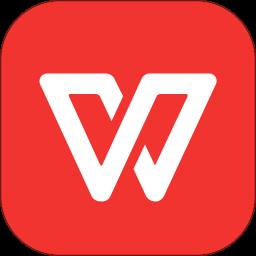 【分享】WPS Office  去广告VIP版★v12.3.1