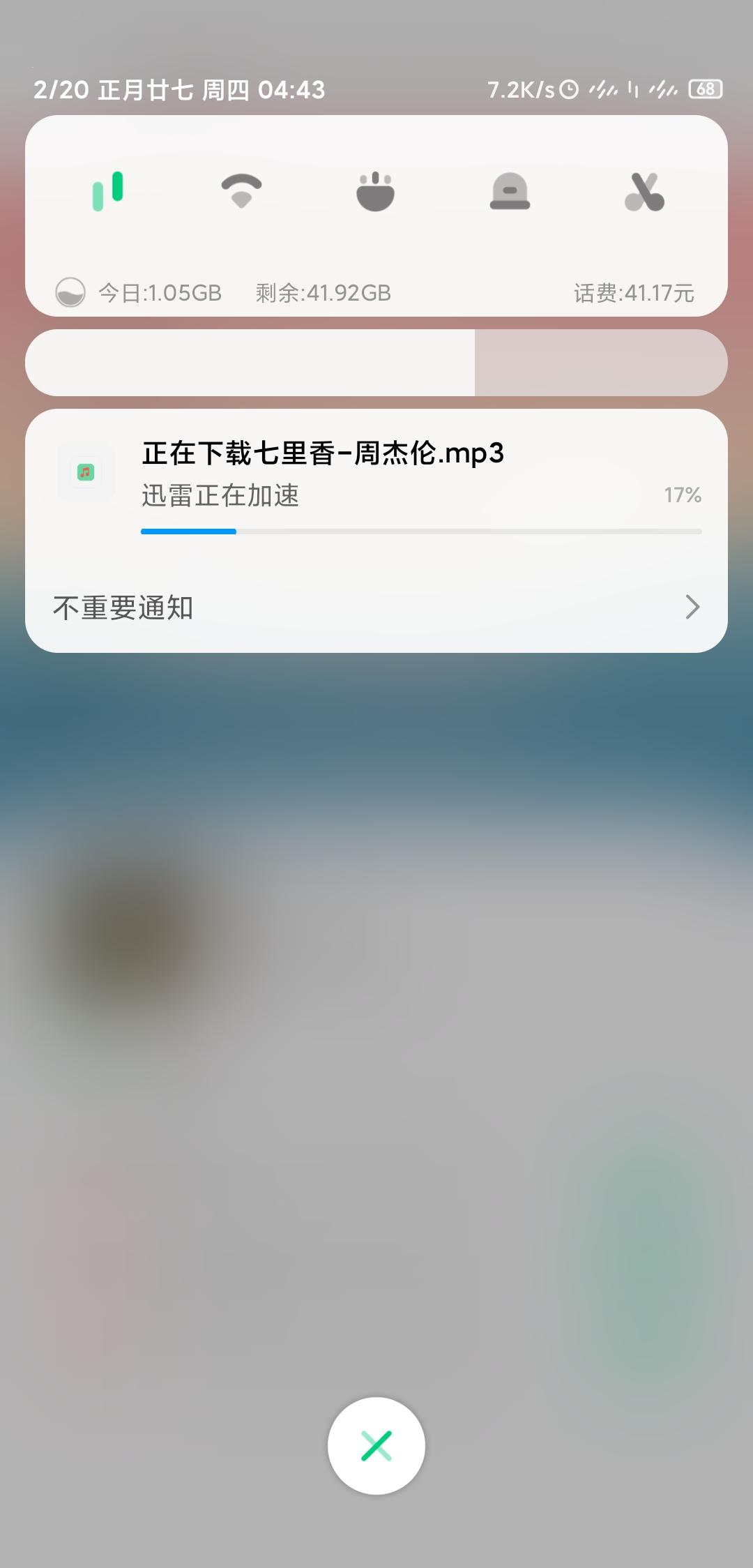 【分享】灵悦1.12开心一天