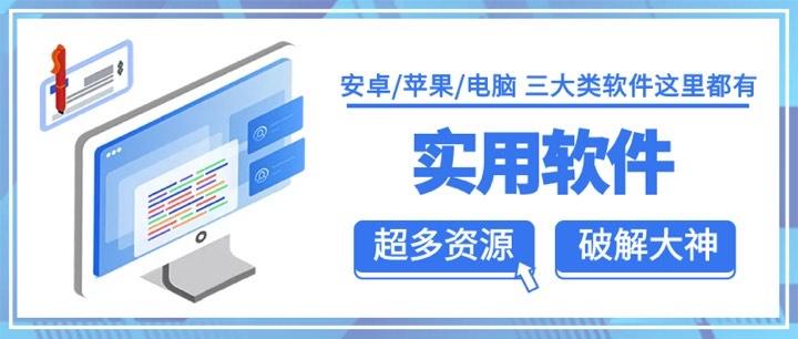 【申精】【精品】QQ美化,去广告,防撤回,破闪照