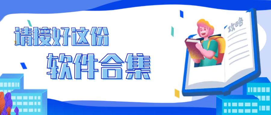 【软件合集】5款好用实用的网盘App(破解版)