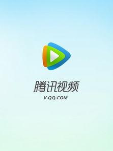 【分享】腾讯视频PC版本 v10.26.5092 去广告绿色版b