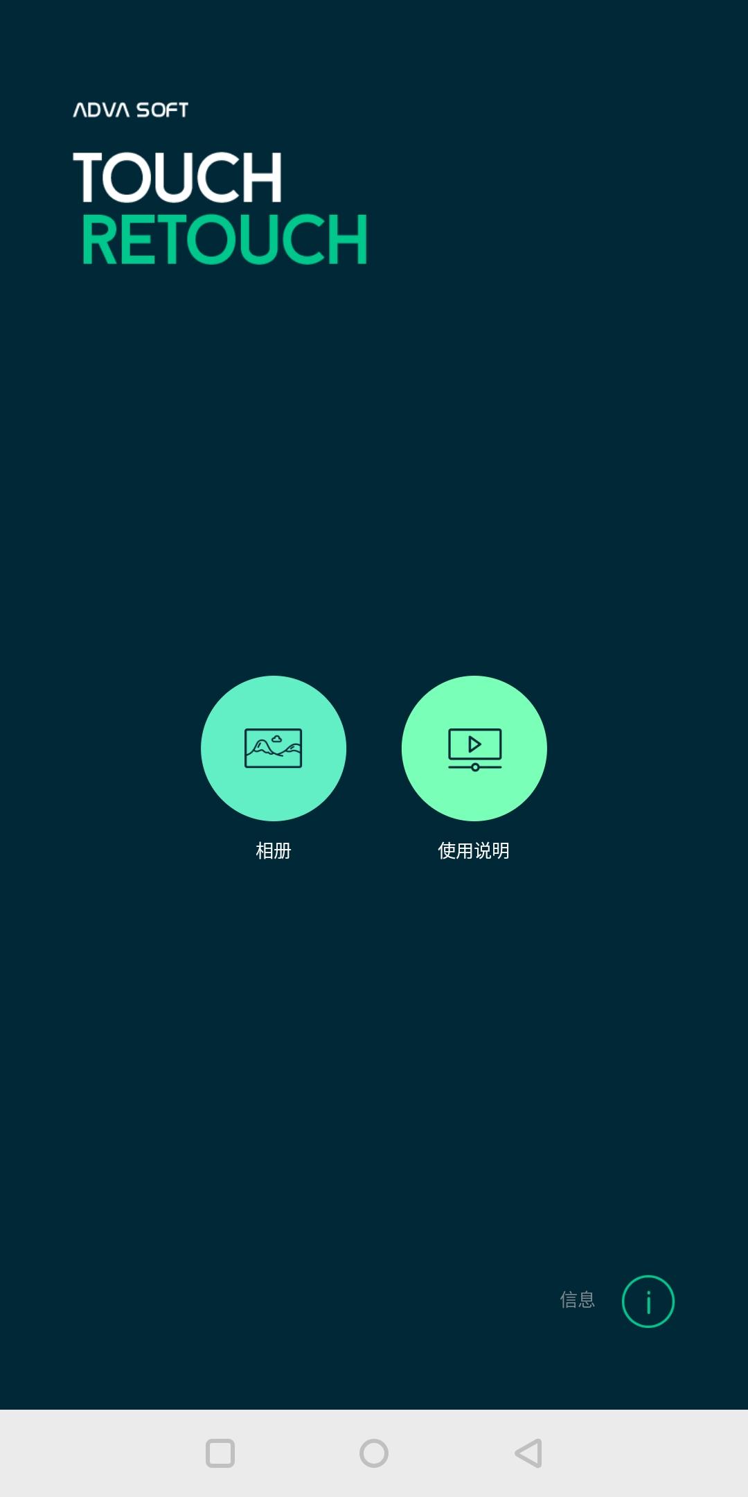 【分享】去水印大师破解版 v4.3.0 抠图神器