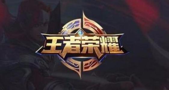 """年赚百万的""""王者荣耀""""手游代练项目"""