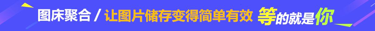 小俊工作室tycjtgfwzdr912.aj138.com广告