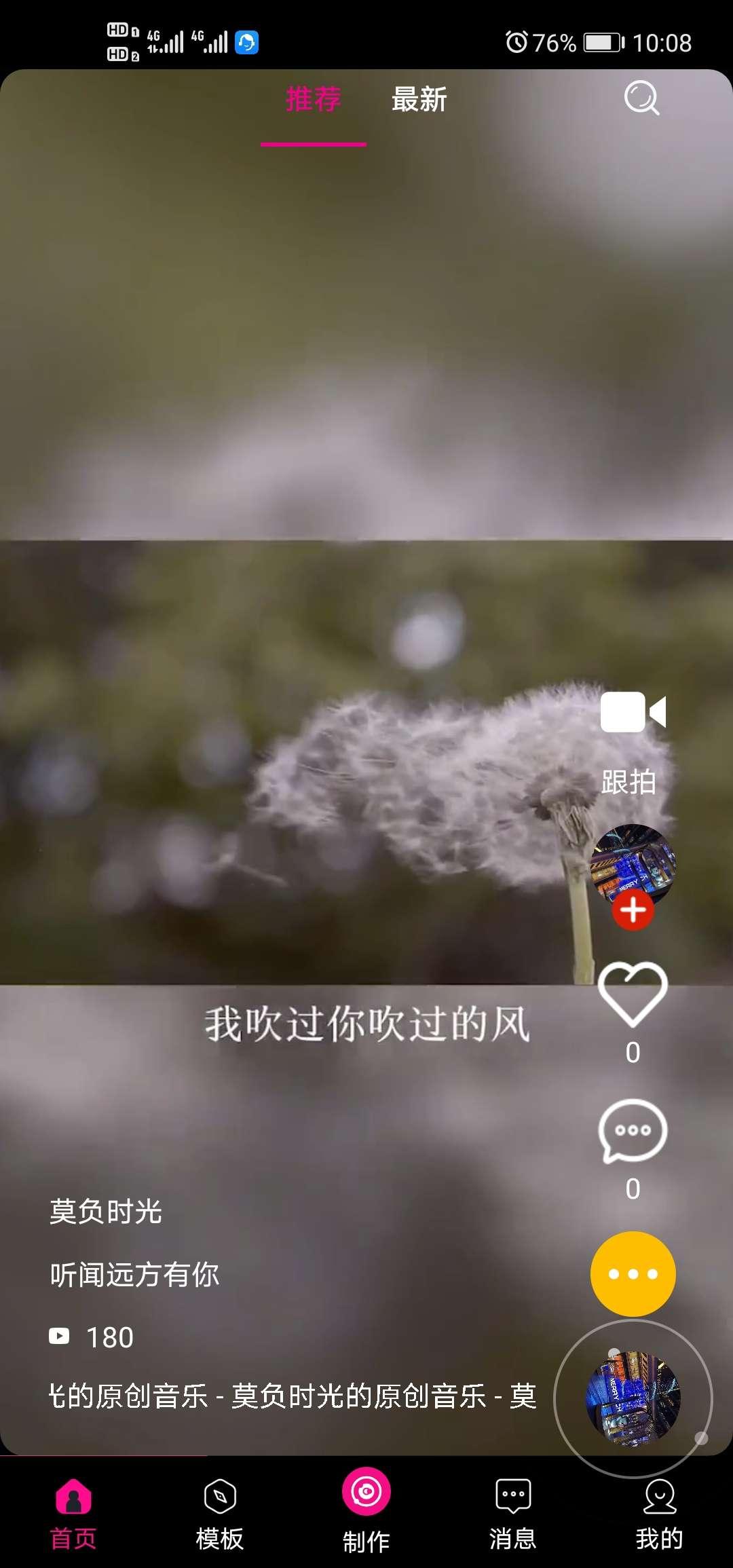 【分享】爱剪辑v10.0永久修改