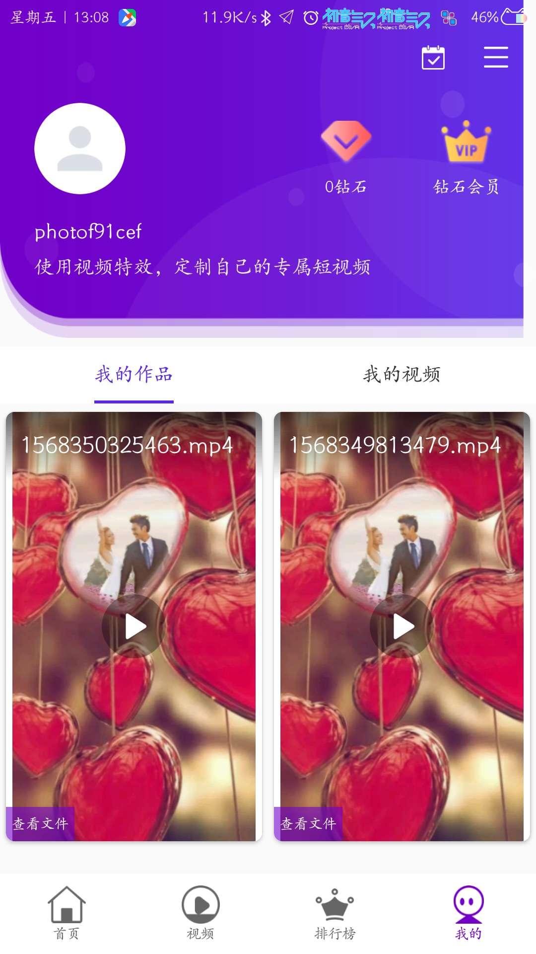 【原创】视频特效1.2.3-www.im86.com