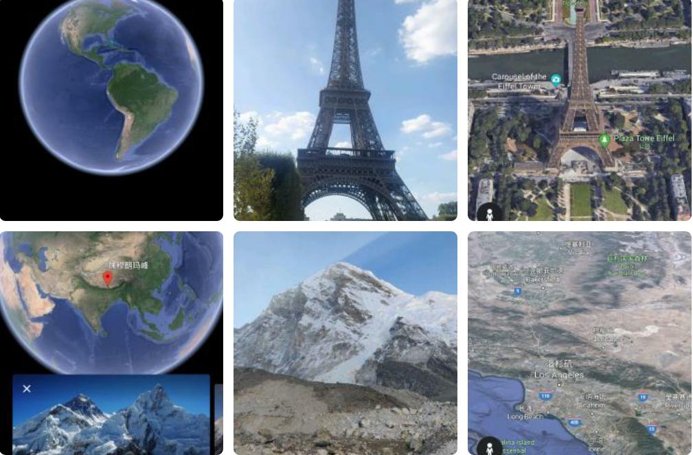 谷歌地球最新版_看遍世界的角落