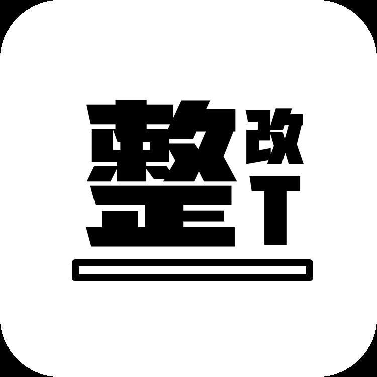 【原创软件】QQ黑科技整改APP