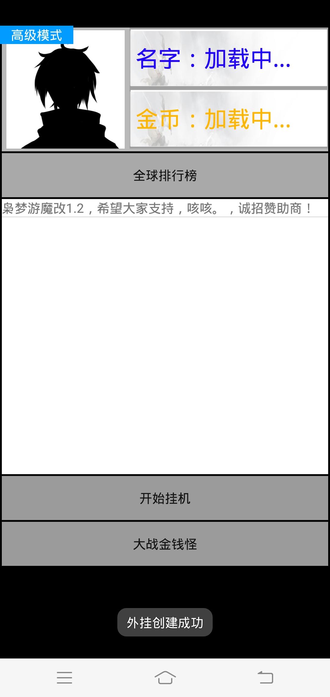 【无忧原创】佛系人生v_1.0-www.im86.com