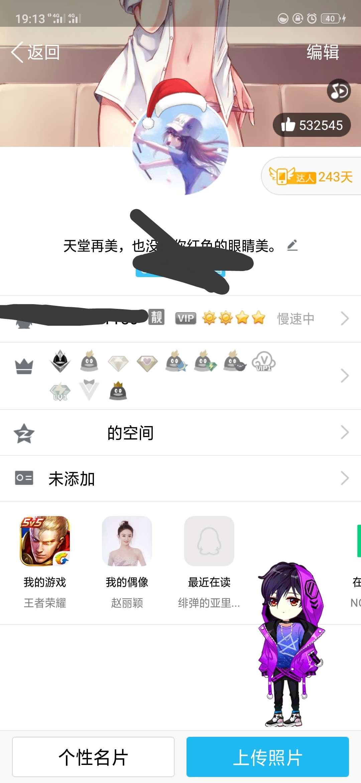 【首发】QQ旧版下载,由于三楼禁止QQ美化,没有做任何美化工具