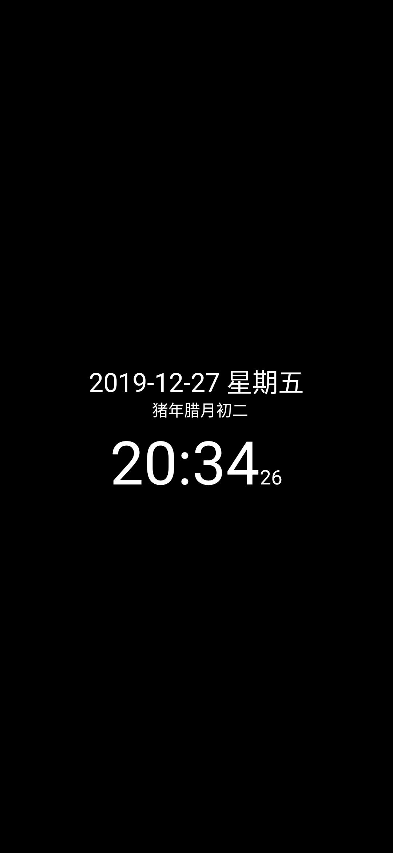 【分享】简黑时钟6.6精简