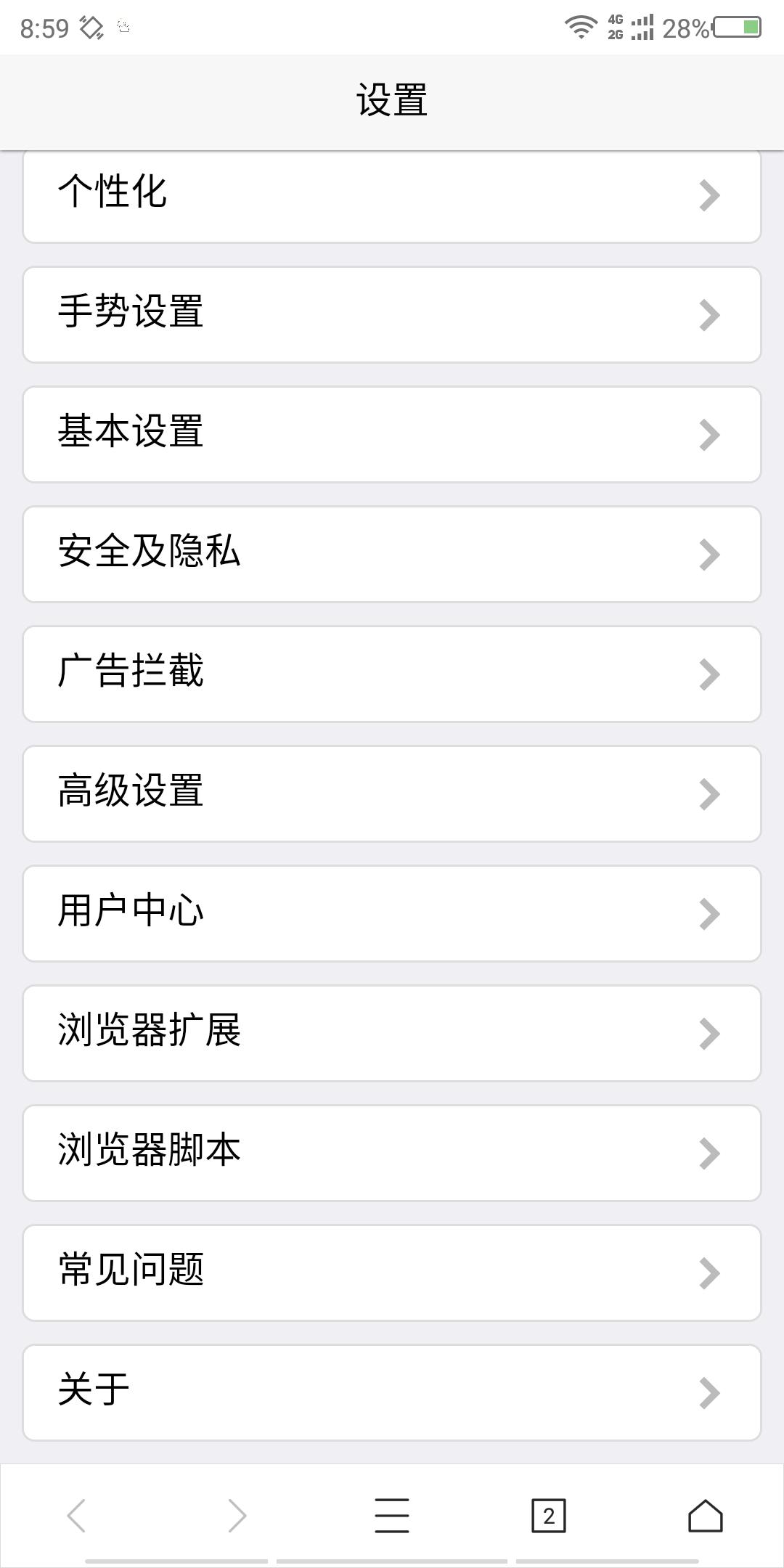 【考核】x浏览器