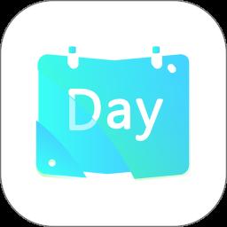 【分享】纪念日mDays - 记录倒数日·倒计时·生日,日期时间