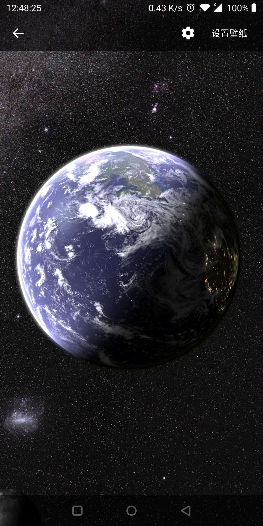 【分享】地球与月亮(高清3D动态壁纸)
