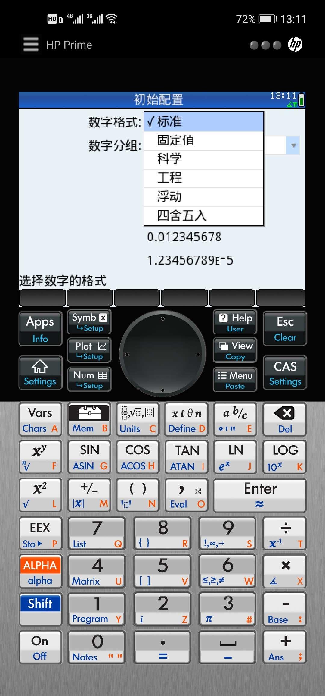 【分享】HP Prime Pro已付费版v2.1