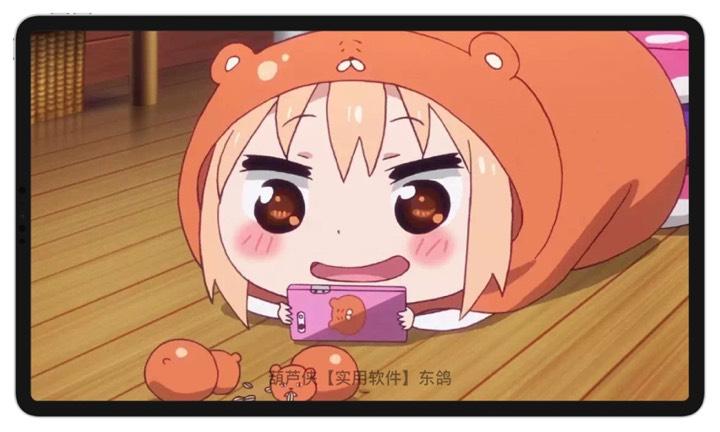 "【IOS应用】看漫画选""它""VIP破解版__通通免费看▓▓▓▓"