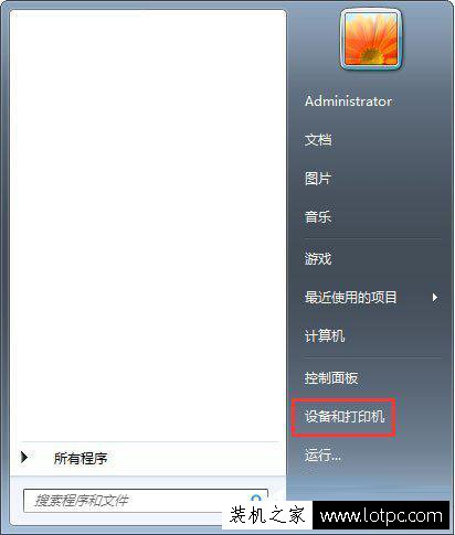 如何设置打印机ip地址和端口?打印机ip及端口设置