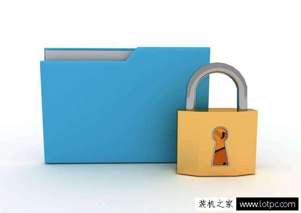 Win7如何取消共享文件夹上的小锁图标?文件夹有锁