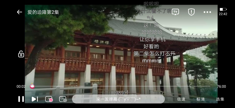 【资源分享】第一弹泰日韩剧(很多日韩剧呢~)