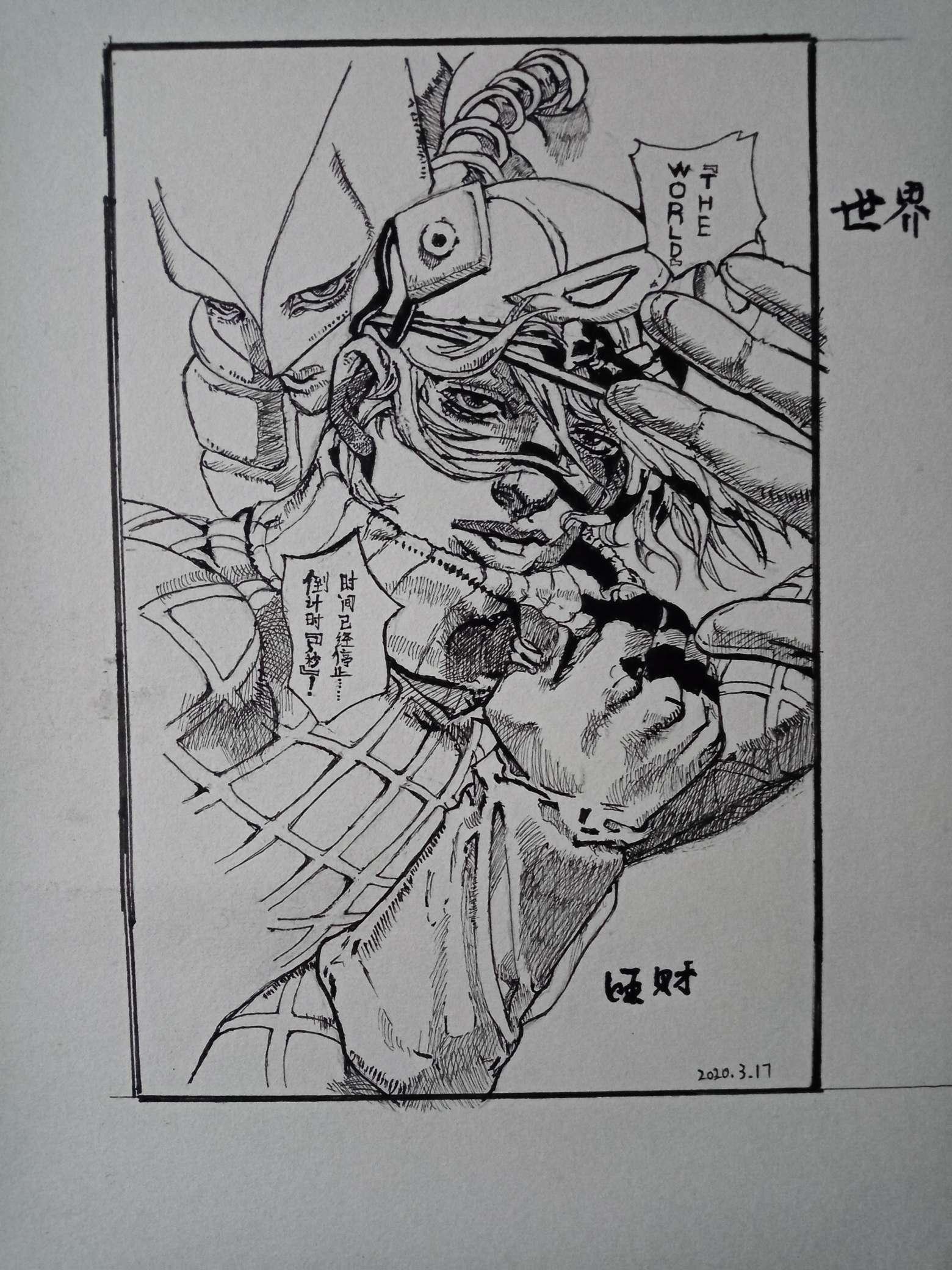 【成品】【手绘】迪亚哥布兰度